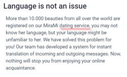 screencapture-mirami-chat-2020-09-17-13_03_46.png